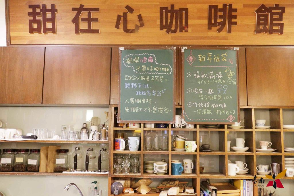 台南咖啡廳 - Mytainan - 04