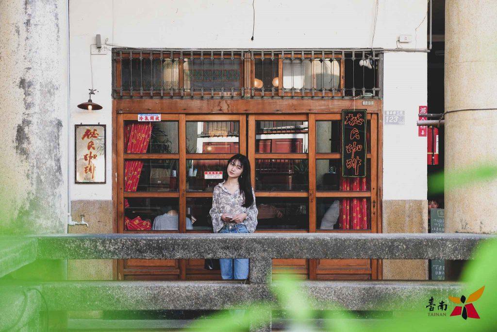 台南咖啡廳 - Mytainan - 01