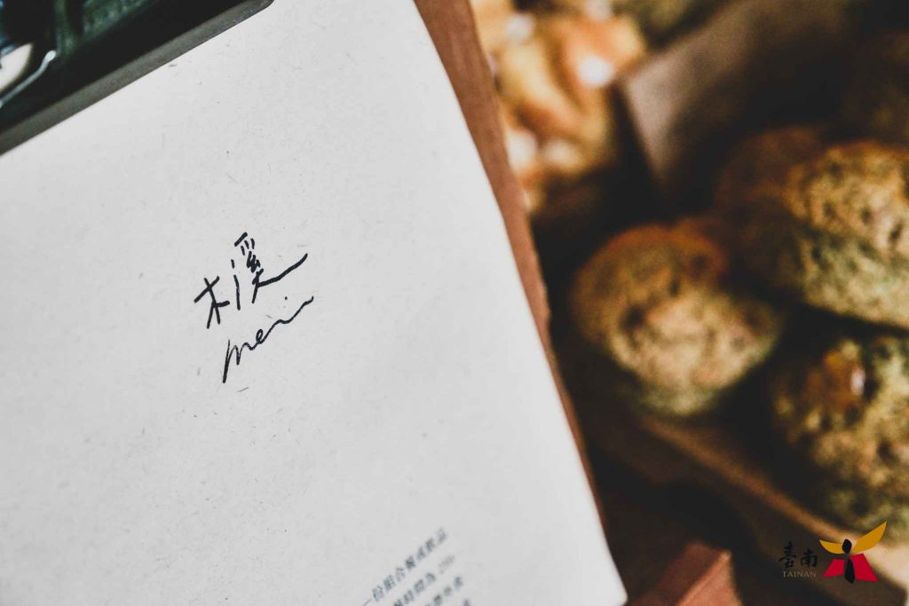 台南甜點-Mytainan-08