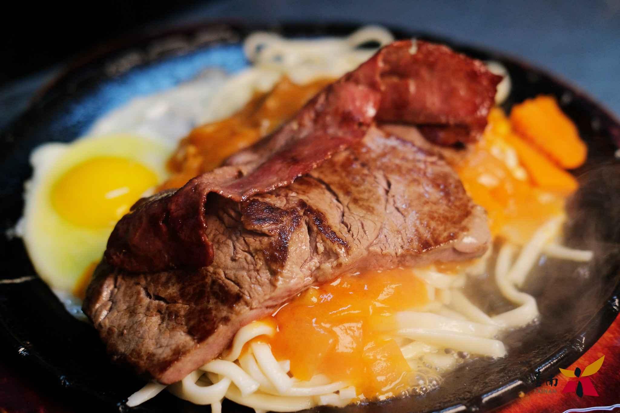 台南 中西區美食- Mytainan - 15