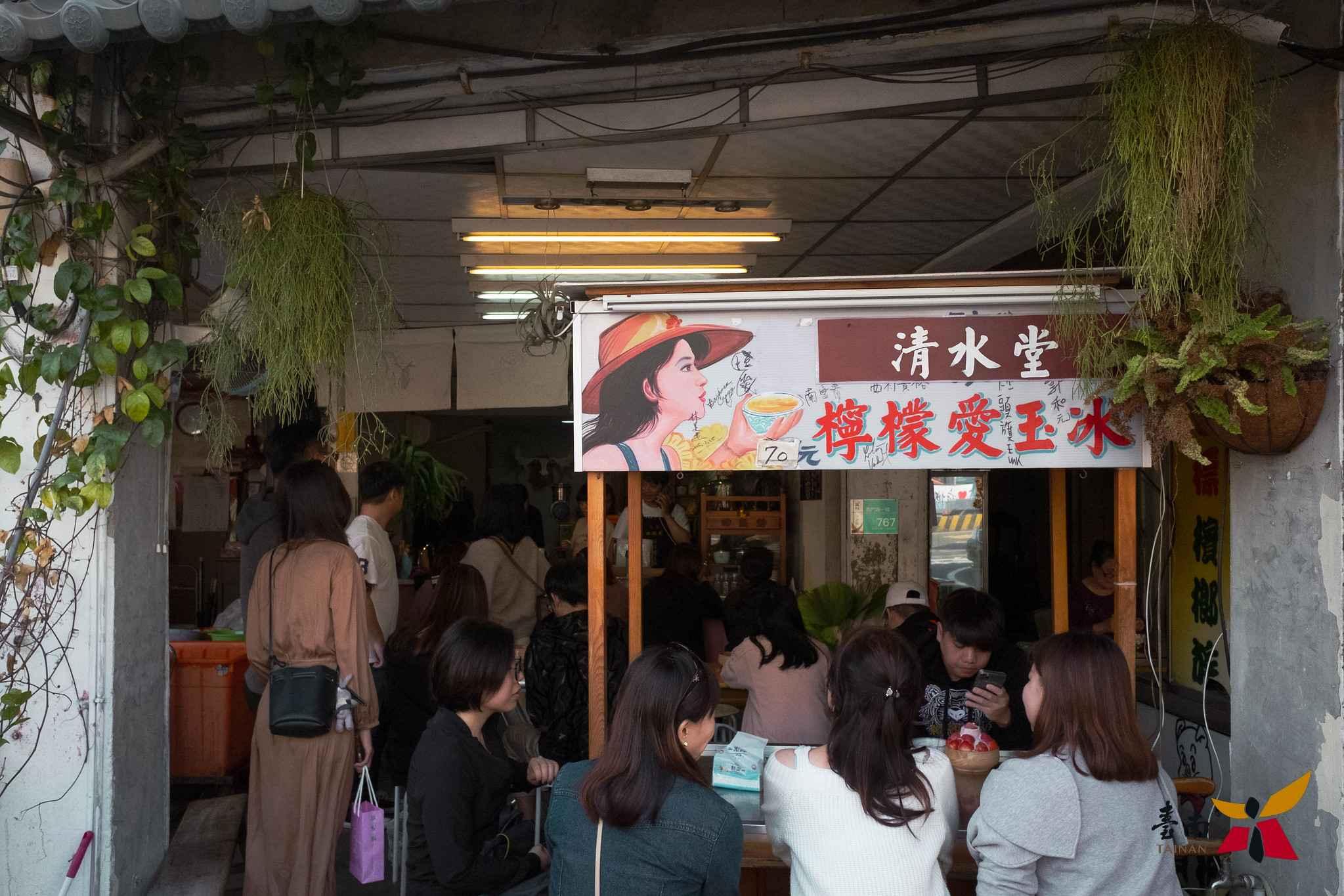 台南 冰店- Mytainan - 22