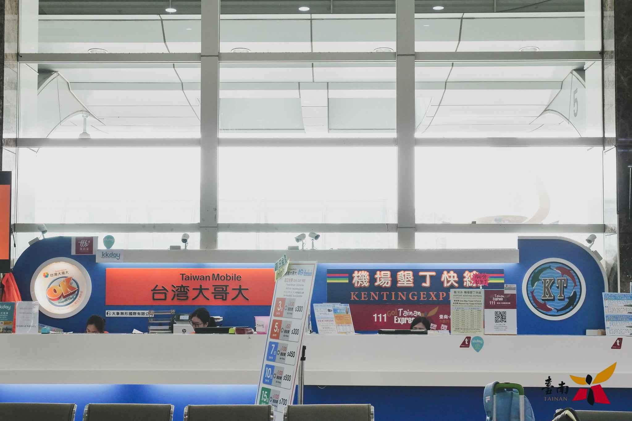 台南小港機場 快線- Mytainan - 15
