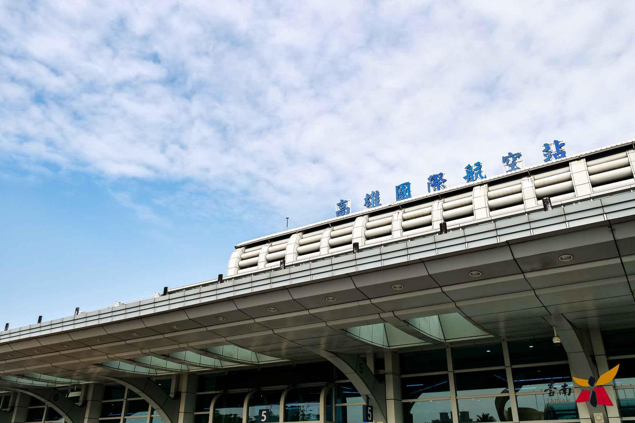 台南小港機場 快線- Mytainan - 13