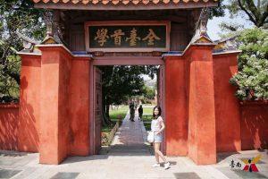 受保護的內容: [包車旅行]台南好拍一日遊,拍出你的style!