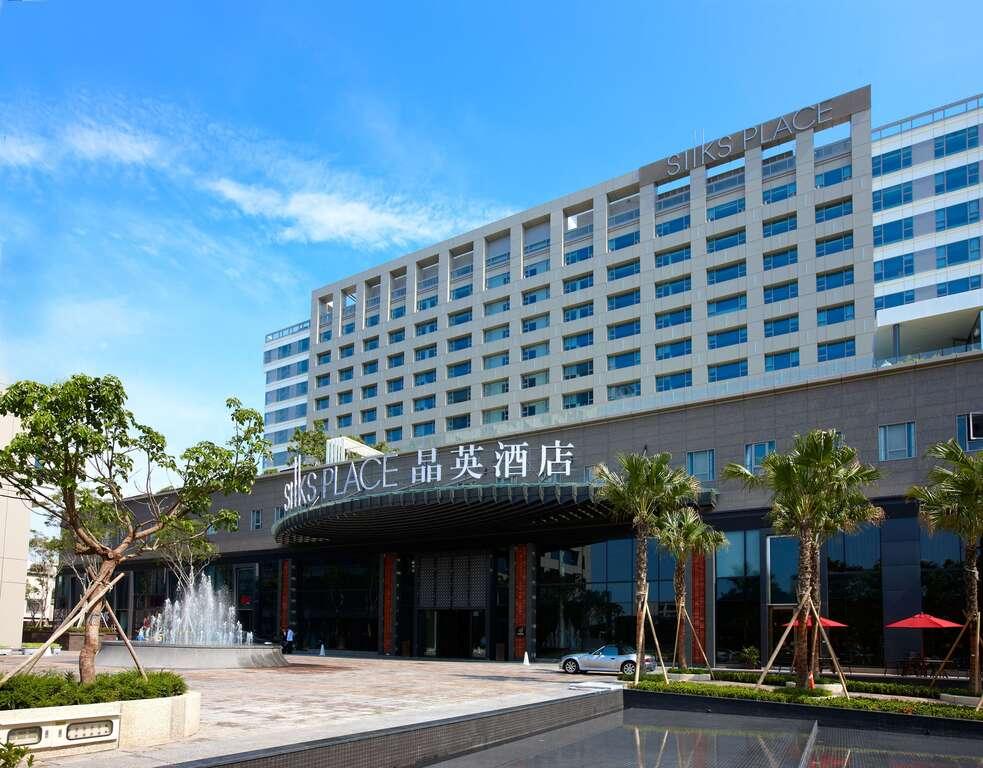 台南飯店 - 台南晶英酒店