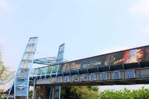 南瀛天文館 | 台南親子旅遊推薦好去處!與孩子一起認識星空!