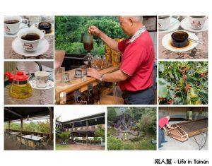 東香貓咖啡園區,品嚐一杯絕佳風味的 台南東山咖啡!