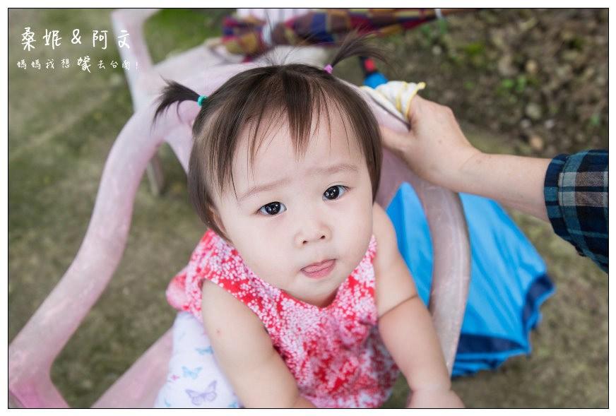 梅嶺-08-媽媽我想嫁去台南!-MyTainan