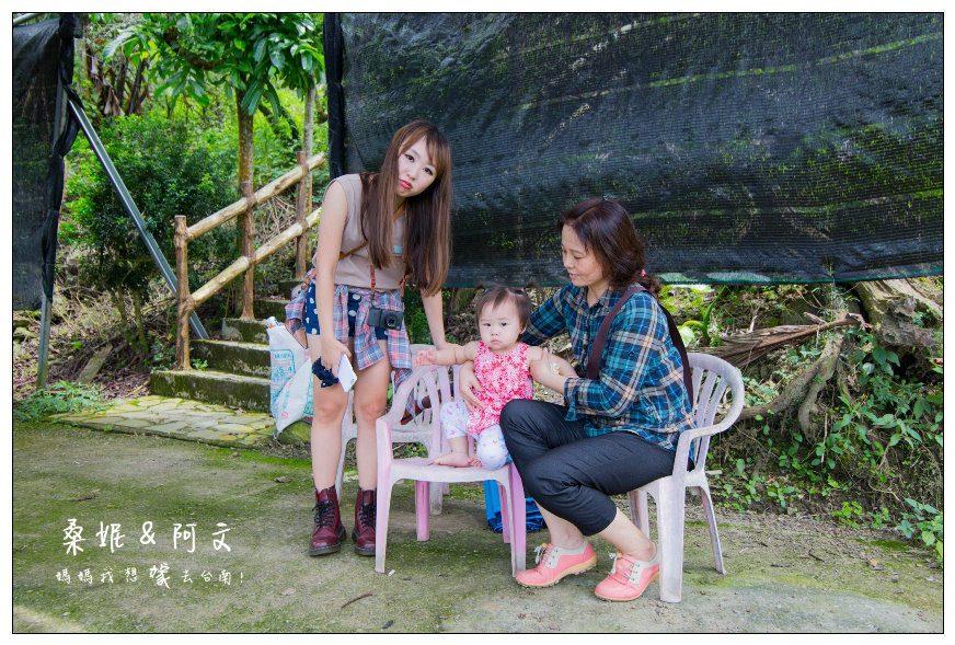 梅嶺-07-媽媽我想嫁去台南!-MyTainan