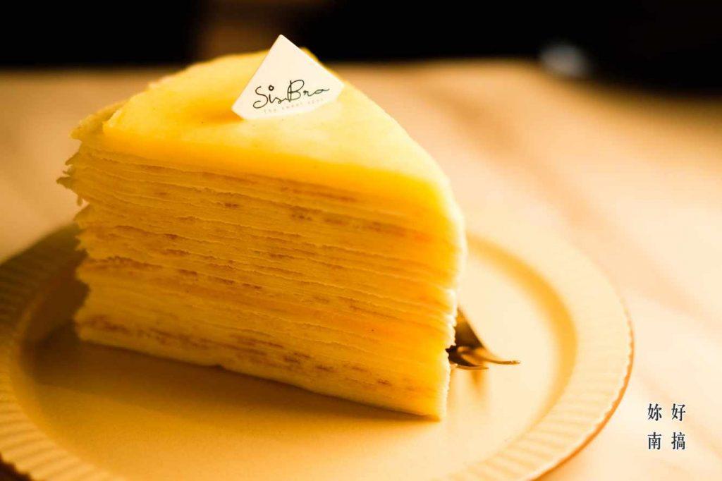 台南千層蛋糕-06-Mytainan-妳好南搞