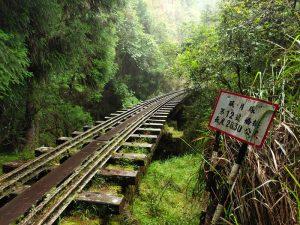 全台秘境旅行8處必訪的古道、露營,來一趟療癒森林之旅